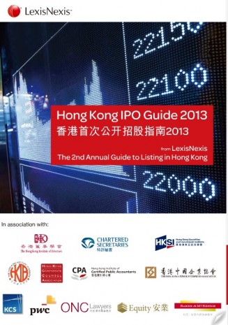 hong kong ipo guide 2013 ipo books philippe espinasse rh ipo book com hong kong ipo guidelines hong kong ipo guide 2017