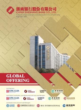 China Zheshang Bank